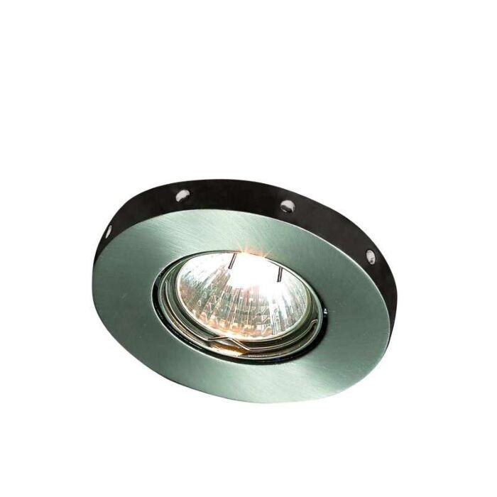 Oprawa-do-wbudowania-Mito-okrągła-biała,-LED
