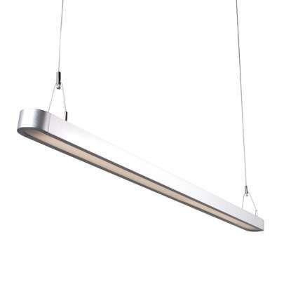 Lampa-wisząca-Tube-U-28W-srebrna